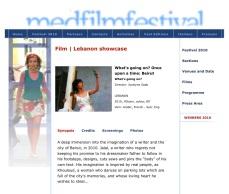 MedFilm Festival 2010 | Film | What's going on